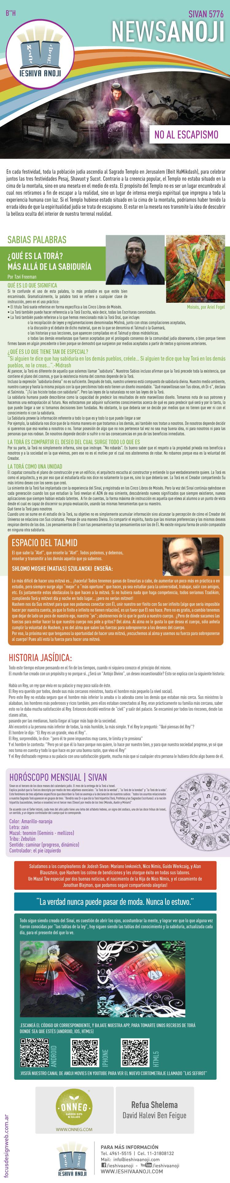 Newsletter Sivan 5776