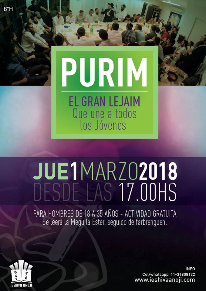 PURIM 5778