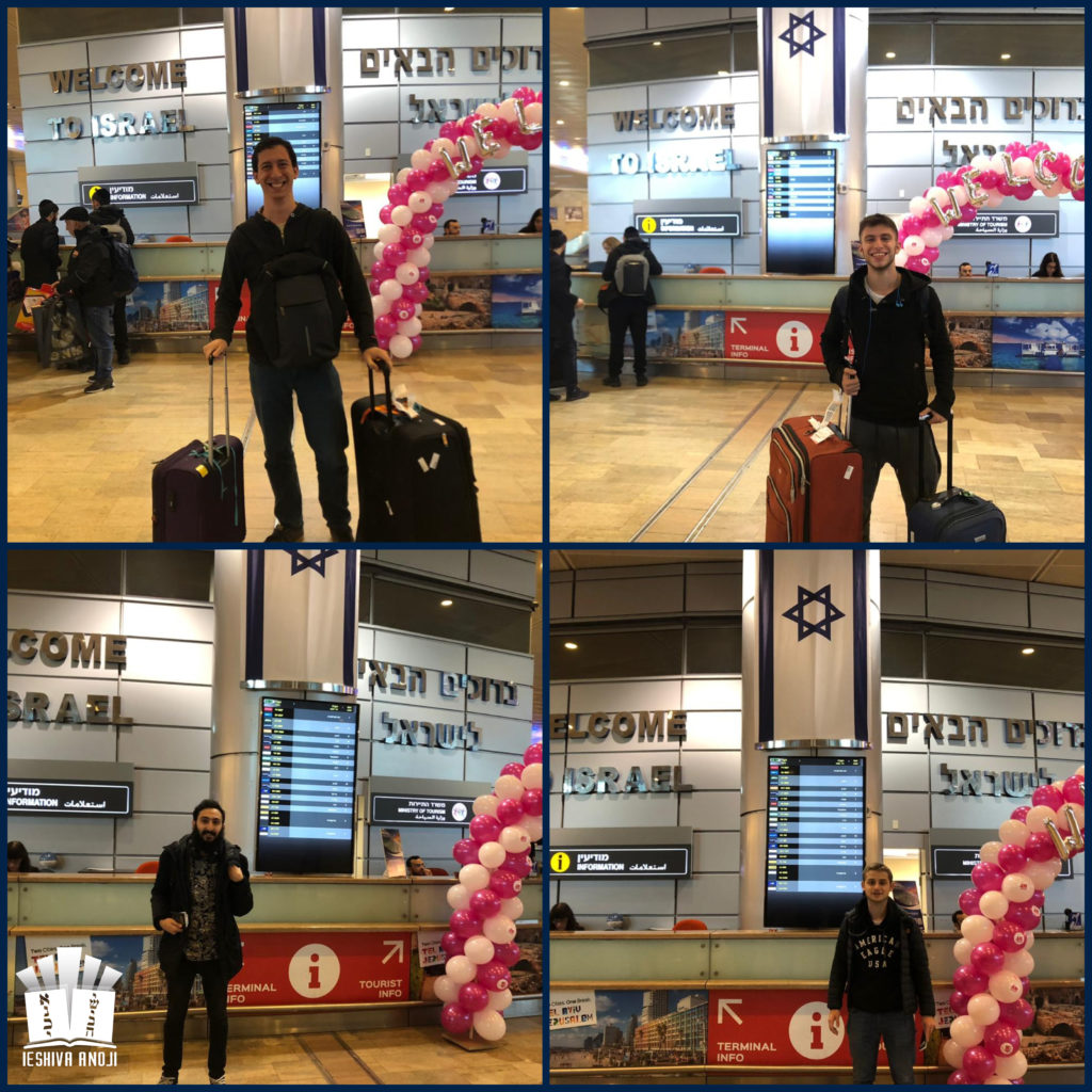 Viaje Israel 2019